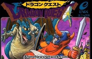 Juegos Dragon Quest I, II, III Consigue lanzamientos en PS4, 3DS