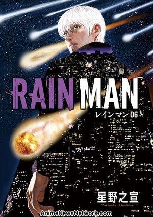 Rainman Manga de Yukinobu Hoshino finaliza la serialización este mes