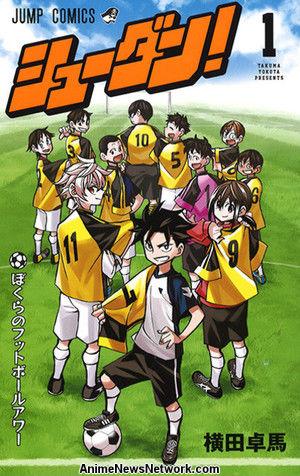 Shudan!Manga alcanza clímax de 'Arco de estudiante de escuela primari