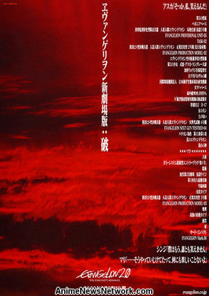2 Evangelion 2 0 Film Teasers Streamed By Yahoo Site Update 2 News Anime News Network
