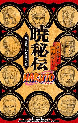Naruto Franchise Gets 3 More Novels - News - Anime News ... Naruto And Sasuke Sad