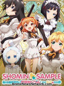 Funimation Lists Streams of Shomin Sample/I Was Abducted by an ...