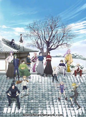Image result for Touken Ranbu: Hanamaru Season 2's Promo Video Reveals January 2018 Debut