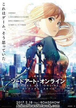 Sword Art Online: Ordinal Scale Filme vende 308.376 bilhetes e arrecada 426 milhões de ienes em # 1