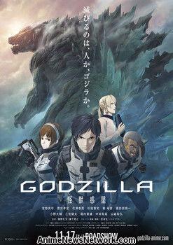 Película de anime de Godzilla vista previa en 2 nuevos anuncios de tel