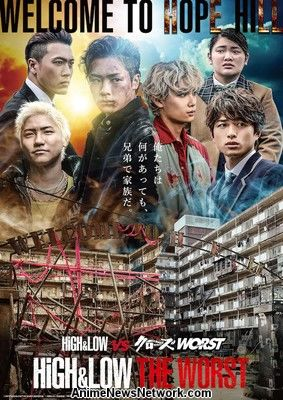 High Low The Worst Crossover Film Gets Live Action Sequel Show News Anime News Network