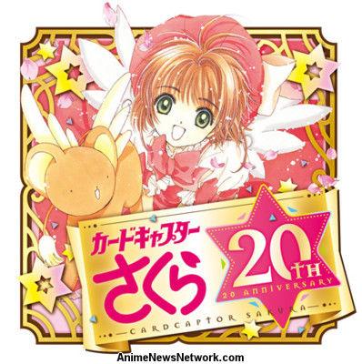 ccs-20th-anniversary.png.jpg