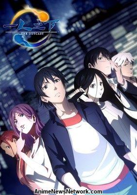 http://www.animenewsnetwork.com/thumbnails/max400x400/cms/news/103039/shita.jpg
