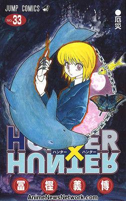 The official website of Shueisha's Weekly Shonen Jump revealed on Wednesday  that Yoshihiro Togashi's Hunter  Hunter manga will resume on June 26.