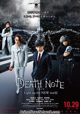 death-note-new-generation capitulos completos