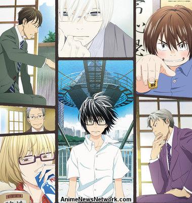 March comes in like a lion Anime Molda Yuji Ueda como Eisaku Noguchi