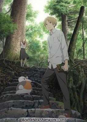 Crunchyroll Streams Natsume Yūjin-Chō Go Anime