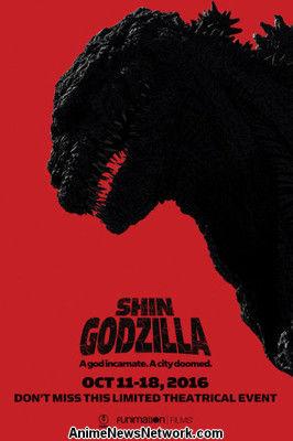 La primera transmisión de televisión de Shin Godzilla Film tiene un 15