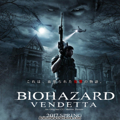 resident evil degeneration full movie english dub