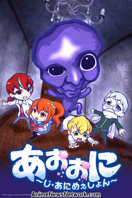 monster anime stream