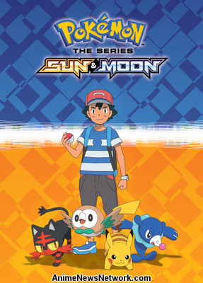 Image result for pokemon sun and moon anime