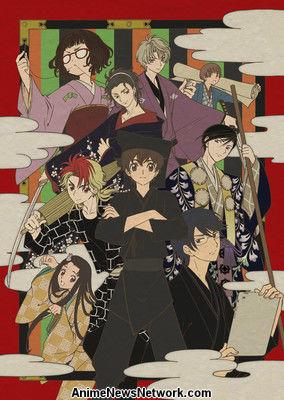 Kabukibu! Kabuki Club Anime Listado com 12 Episódios