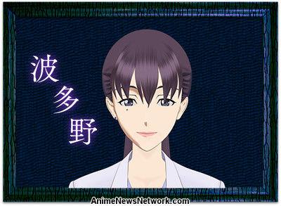 ao7.png Lạc trôi với Trailer mới nhất của dự án Anime Movie kinh dị Ao Oni: the Animation