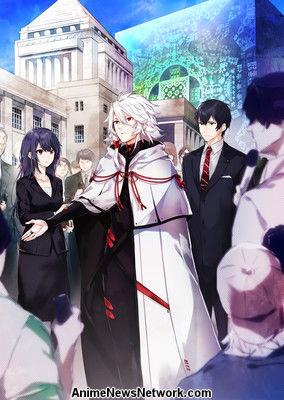 Kado: The Right Answer Anime Obtém Mangá em Março