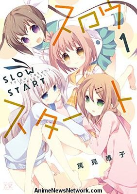 El primer video promocional de Anime de Slow Start anuncia la nueva v
