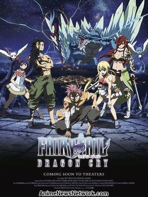 Fairy Tail: película de Dragon Cry se estrenará en Estados Unidos y C