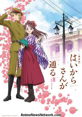 Primer clip de la cuarta película de Haikara-san ga Tôru muestra a Ben