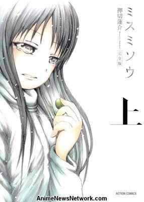 Moss de Horror de Misumisō de Rensuke Oshikiri sobre Bullying Obtiene