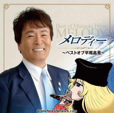 Galaxy Express 999 El compositor Masaaki Hirao pasa