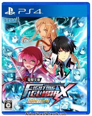 Juego con personajes de Dengeki Bunko lanzados en arcadas, PS3, PS4 e