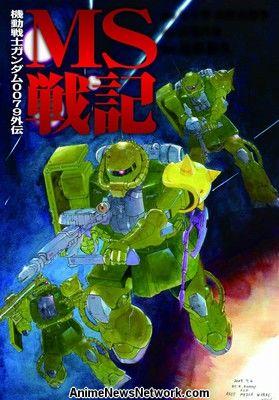 Kazuhisa Kondō lanza el juego móvil Gundam MS Senki Reboot Manga