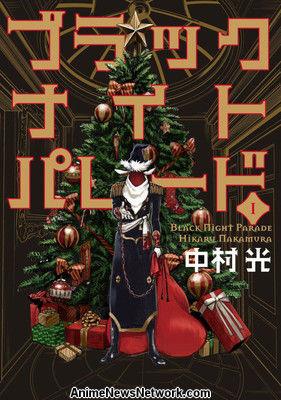 Hikaru Nakamura reanuda el desfile nocturno negro Manga