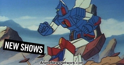 HIDIVE Streams 1982 Mecha Anime Xabungle