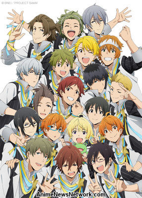 Características comerciales del Anime de Idolm @ ster SideM Introducc
