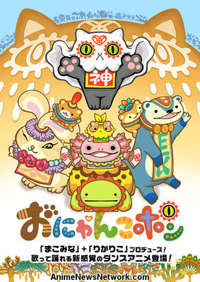 Crunchyroll Añade Onyankopon, Evil o Live Anime