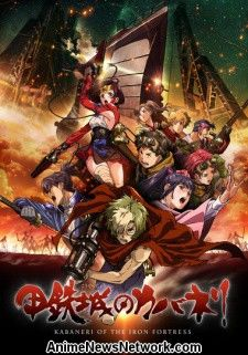 Kabaneri de Iron Fortress Anime's English Dub agrega 4 más miembros d