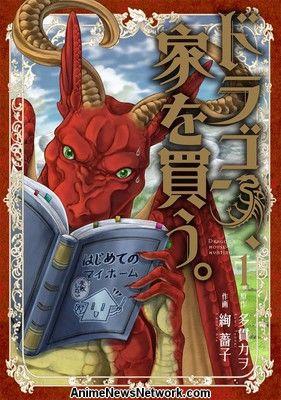 Licencias de Seven Seas Dragon va a casa de caza Manga