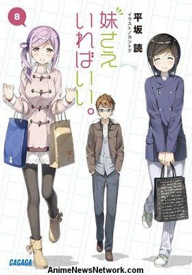 imosae Công bố bảng xếp hạng chính thức Kono Light Novel ga Sugoi! 2018