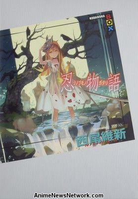 monogatari Công bố bảng xếp hạng chính thức Kono Light Novel ga Sugoi! 2018