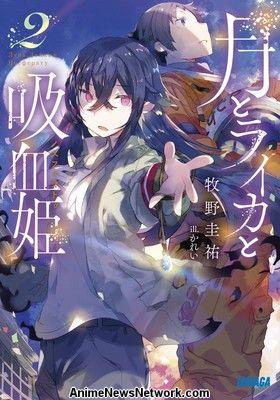 nosferatu Công bố bảng xếp hạng chính thức Kono Light Novel ga Sugoi! 2018