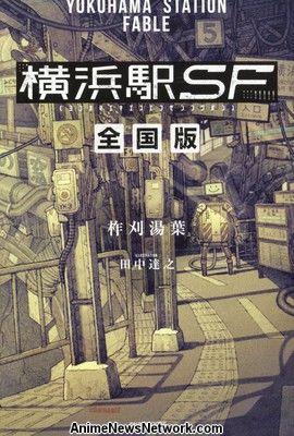 yokohama eki sf Công bố bảng xếp hạng chính thức Kono Light Novel ga Sugoi! 2018