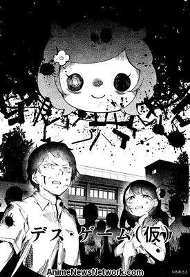 Asato Mizu de Denki-Gai lanza el juego de la muerte Manga