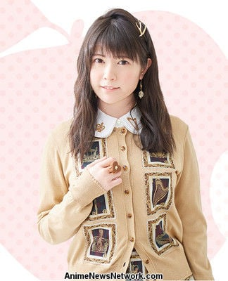 Agencia de Ayana Taketatsu: Amenaza sospechosa no era su líder del clu