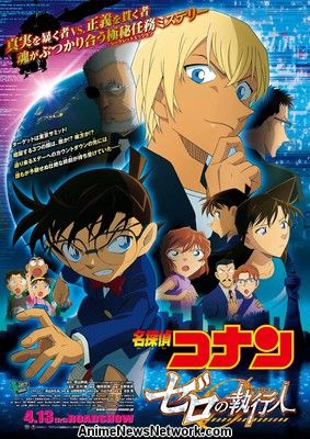 The Official Website For Detective Conan Zero Enforcer Meitantei No Shikkonin 22nd Film In Franchise Revealed