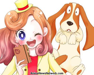 Layton Mystery Tanteisha: Katri no Nazotoki File Katrielle.png