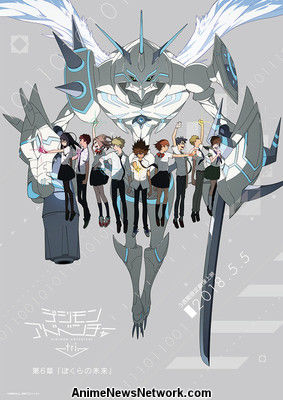 watch digimon adventure tri movie 4
