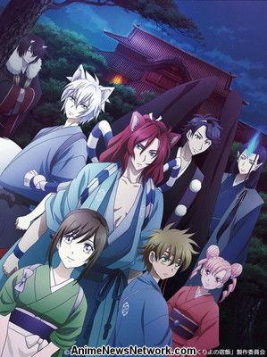 Nano Performs Kakuriyo Bed Breakfast For Spirits Anime S 2nd