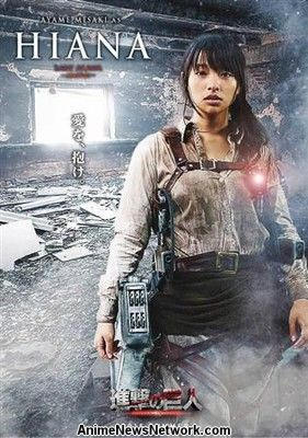 oth14112005040009 p12 Live action Attack On Titan tung trailer mới!