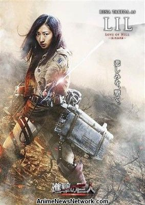 oth14112005040009 p3 Live action Attack On Titan tung trailer mới!