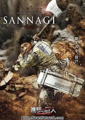 oth14112005040009 p4 Live action Attack On Titan tung trailer mới!