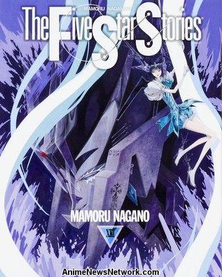 1st New Five Star Stories Volumen de manga en 2+ años Se envía el 10 d